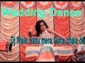 Dj Wale Babu mera Gana chala de राजस्थानी सांग DJ वाले बाबू NonStop Rajasthani Dancing Song 2019