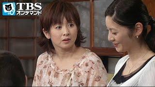 みどり(斉藤由貴)は、家族の前で、突然「好きな人ができた」と告白。なんとそ...