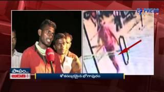 Missing Girl Aditi Dead Body Found In Bhogapuram Dibbapalem Beach Vizianagaram - Express Tv