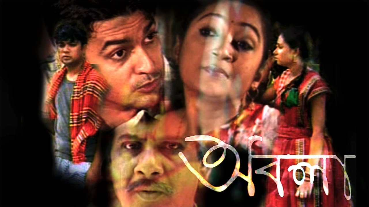 The 100 Greatest Bengali Movies Of All Time