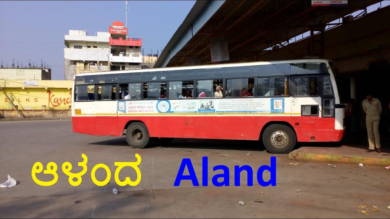 Karnataka Border Village - Khajuri   Aland to Umarga Journey