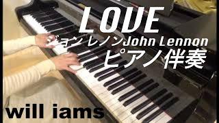ご視聴ありがとうございます! 「ベスト オブ ジョン レノン」ドレミ楽譜出版社 より.