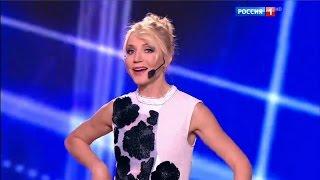 Кристина Орбакайте - На ромашке я гадаю | Субботний вечер, эфир от 12.11.2016