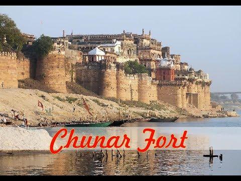 Chunar Fort Full Detail