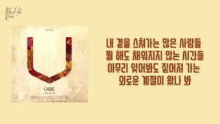 바이브 - 가을타나봐 가사│노래중독