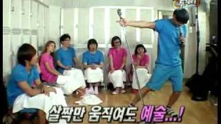 [ENG SUB] Rain ,Joonie, Lee Hyori, Hara 05-28-10.