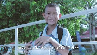 ขบวนคาราวานลูกฟุตบอลจาก โครงการ 'ล้านลูก ล้านพลัง สร้างฝันเด็กไทย' ปีที่ 4