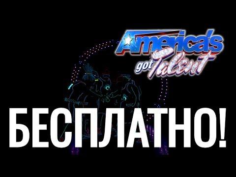 Иллюминаты в АСТАНА на битве танцоров Казахстан BC ONE Redbull Astana Kazakhstan Iluminate LA USA