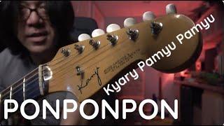 Kyary Pamyu Pamyu - PONPONPON - 3 Levels - 022