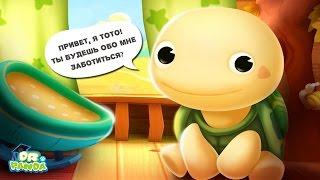 Черепашка Тото и домик на дереве - Развивающий мультик Доктор Панда Dr Panda