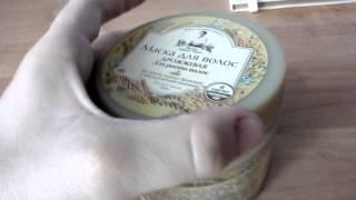 Маска для волос бабушки агафьи в банке