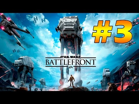 Star Wars Battlefront Прохождение на русском Часть 1 Обучение у ДАРТА ВЕЙДЕРА!