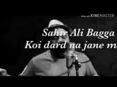 Koi Puche Mere Dil Se _  Songs