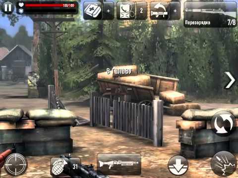 Видео Игры стрелялки война играть 3д онлайн