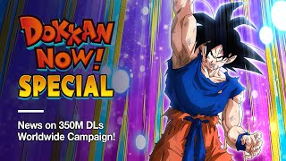 DOKKAN NOW! SPECIAL (English)