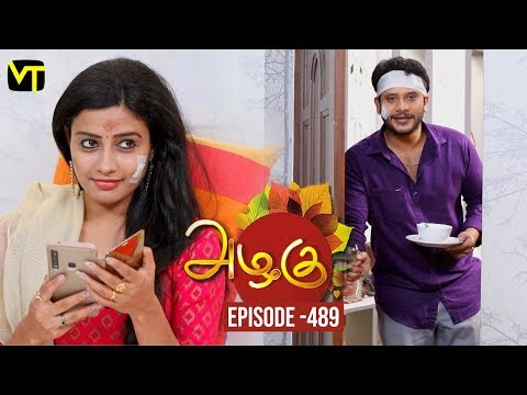 Azhagu Tamil Serial latest Full Episode 489 Telecasted on 28 June 2019 in Sun TV. Azhagu Serial ft. Revathy, Thalaivasal Vijay, Shruthi Raj and Aishwarya in the lead roles. Azhagu serail Produced by Vision Time, Directed by Selvam, Dialogues by Jagan. Subscribe Here for All Vision Time Serials - http://bit.ly/SubscribeVT   Click here to watch:  Azhagu Full Episode 488 https://youtu.be/wHobLI_Gen8  Azhagu Full Episode 487 https://youtu.be/wCkkvArhLWQ  Azhagu Full Episode 486 https://youtu.be/6uVI2WZ2ekU  Azhagu Full Episode 485 https://youtu.be/Mb_Dn9tsy10  Azhagu Full Episode 484 https://youtu.be/6VKszgYA91M  Azhagu Full Episode 483 https://youtu.be/ggG0fmueQIo  Azhagu Full Episode 482 https://youtu.be/tOfzEYdN_cc  Azhagu Full Episode 481 -https://youtu.be/tP4m4dct0zQ  Azhagu Full Episode 480 - https://youtu.be/v-eaFE81dQg  Azhagu Full Episode 479 https://youtu.be/jskj9TdMt98    For More Updates:- Like us on - https://www.facebook.com/visiontimeindia Subscribe - http://bit.ly/SubscribeVT