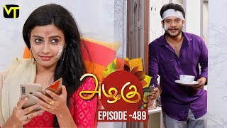 Azhagu - Tamil Serial | அழகு | Episode 489 | Sun TV Serials | 28 June 2019 | Revathy | VisionTime