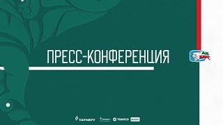 «Ак Барс» – «Авангард». Пресс-конференция