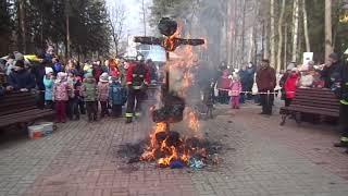 Сжигания чучела на масленицу Обнинск