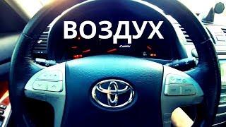 воздух в системе охлаждения. При запуске двигателя звуки журчания воды в торпеде. Toyota Camry 40
