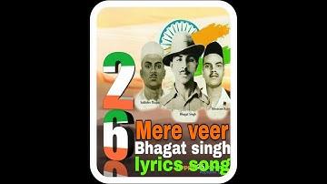 Mere veer bhagat singh lyrics song (Meenu singh)