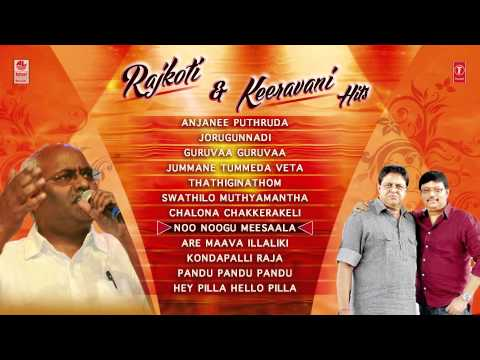 RAJ KOTI AND KEERAVANI HITS Telugu songs JUKEBOX