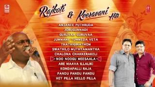 RAJ KOTI AND KEERAVANI HITS Telugu songs JUKEBOX