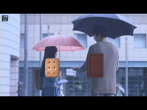 志田未来 アルフォート CM スチル画像。CM動画を再生できます。