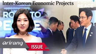 [A Road to Peace] Prospects of Inter-Korean Economic Projects