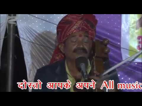 Comedy by Bhagwan Shay Sain