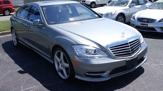 Mercedes Benz S-Class 2011 Videos