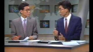 亞洲電視 晚間930新聞 八九年十月十一日完整版 Part A