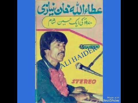 Attaullah Khan Niazi Very Old Nayab Yadein Full Vol
