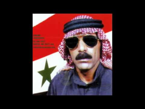 Omar Souleyman, 'Atabat'