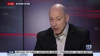 Гордон о билбордах Порошенко с Путиным и о ролике, где Зеленского сбивает КамАЗ