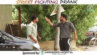   STREET FIGHTING PRANK   By Nadir Ali In   P4 Pakao   2017