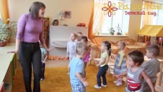 Немецкий для малышей