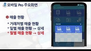 [모바일Pro_유리] (주)하이컴텍 유리Pro7S 모바…
