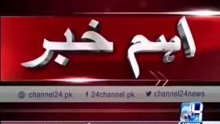 Breaking News  PMLN's Ex Senator Saif ur Rehman Arrested in Dubai 2017 Video