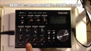 [解説]TASCAM DP-004(MTR)で多重録音してみよう