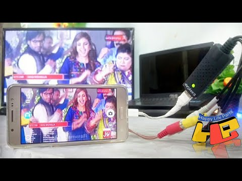 EASYCAP USB Audio Video Capture Adapter TV VHS DVD