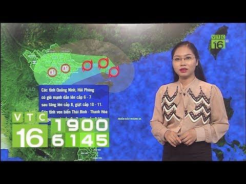 Dự báo thời tiết 02/08/2019 | Bão số 3 sắp đổ bộ, miền Bắc mưa rất to | VTC16