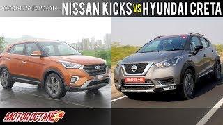 Nissan Kicks vs Hyundai Creta Comparison | Hindi | MotorOctane