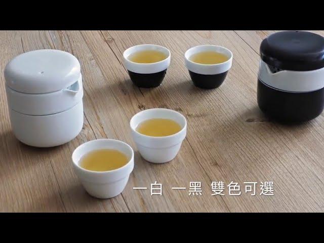 一黑一白 分享彼此人生濃縮後的茶湯|品藏 樸風演繹 茶具組