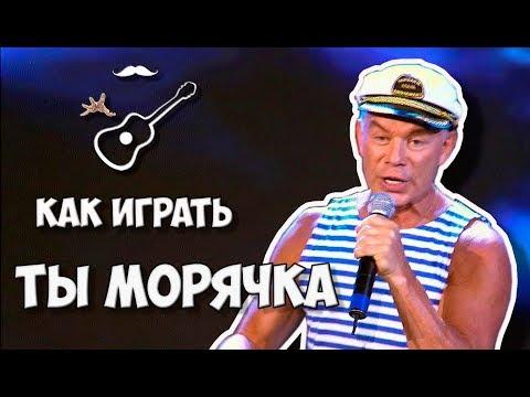 Текст песни(слова) Олег Газманов - Мама