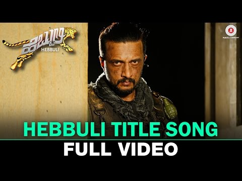 Hebbuli Title Song - Full Video | Kiccha Sudeep, Amala Paul & Ravichandran