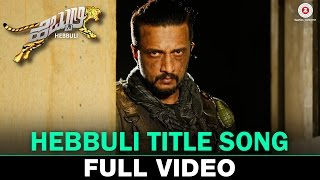 hebbuli-title-song---full-kiccha-sudeep-amala-paul-ravichandran