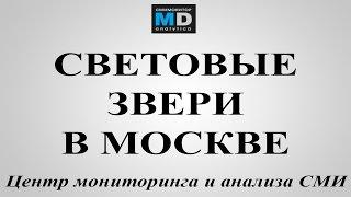 Как украсят Москву к Новому году - АРХИВ ТВ от 5.12.14, Москва-24