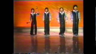 ずうとるび11thシングル「ふとしたはずみで」 1976年12月20日発売.