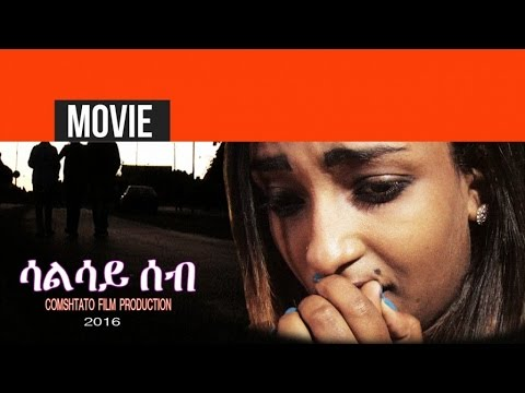 LYE.tv - Salsay Seb | ሳልሳይ ሰብ - New Eritrean Movie 2016